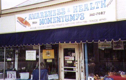 our health food store in Columbus, Ohio